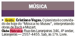 Hebraica Rio 2